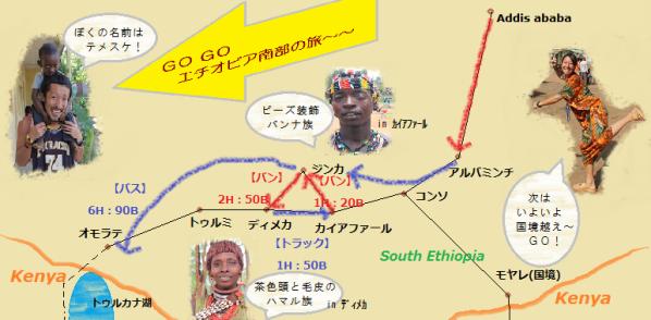 地図後半②