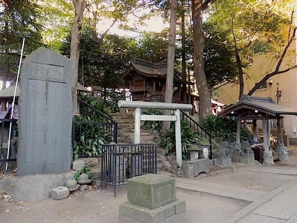 「氷川町氷川神社富士塚」(板橋区登録文化財)