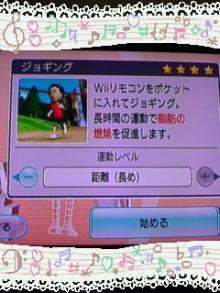 おえん日記super-Wii fit