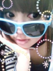おえん日記super-ゆみき×サングラス