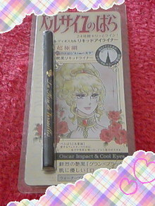 おえん日記super-20090426063436.jpg