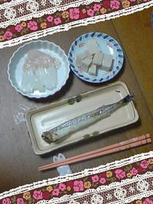 おえん日記super-20090427180739.jpg
