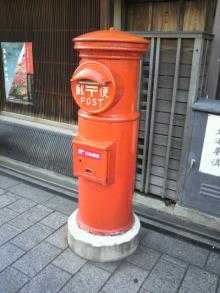 $おえん日記super-2009102115300001.jpg