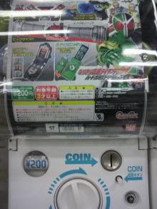 $おえん日記super-2009102119250000.jpg