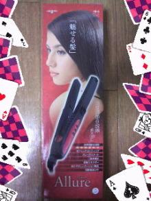 $おえん日記super-2009102311410001.jpg