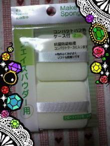 $おえん日記super-2009103000120002.jpg