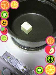 おえん日記super-2009112413270000.jpg