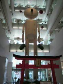 おえん日記super-2010012613100002.jpg