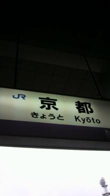 おえん日記super-P1030072.jpg