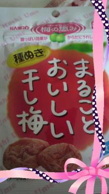 おえん日記super-2010032015120000.jpg