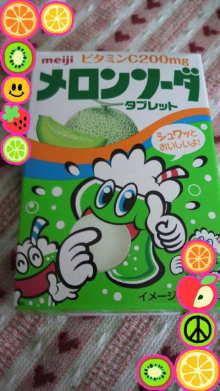 おえん日記super-2010032015110000.jpg
