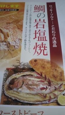 おえん日記super-2010042715590001.jpg