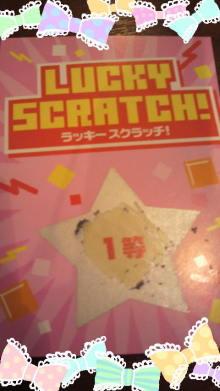 $おえん日記super-2010051913180000.jpg