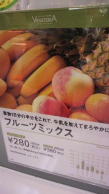 おえん日記super-2010052014500002.jpg