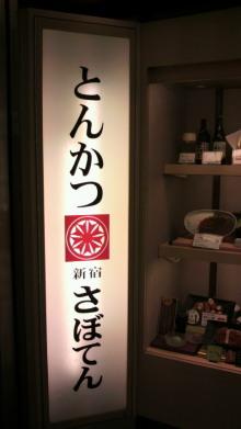 $おえん日記super-2010052015060000.jpg