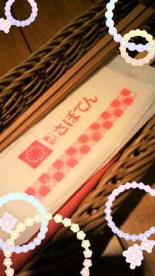 $おえん日記super-2010052015100000.jpg