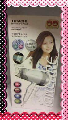$おえん日記super-2010052018550000.jpg