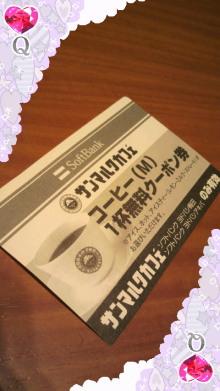 $おえん日記super-2010062411090000.jpg