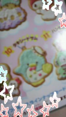 おえん日記super-2010062416040000.jpg