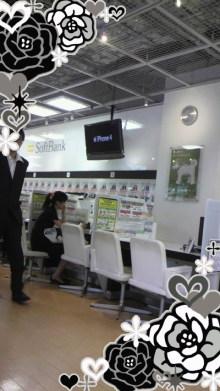 おえん日記super-2010062914290000.jpg