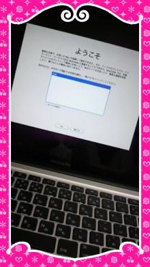 おえん日記super-2010062916290000.jpg
