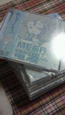 $おえん日記super-MEGA電波7弾