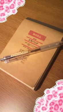 おえん日記super-2010071301500000.jpg