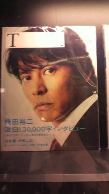 $おえん日記super-2010072020530000.jpg