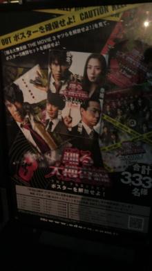 おえん日記super-2010072021010000.jpg