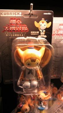 $おえん日記super-2010072020580000.jpg