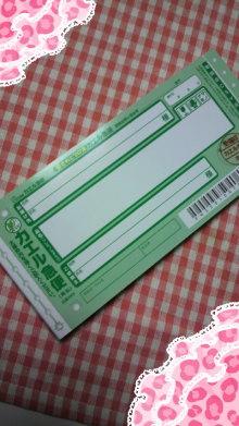 $おえん日記super-2010072100510000.jpg
