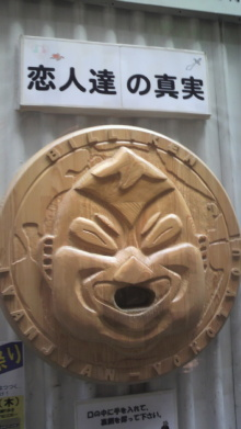 $おえん日記super-2010072314220000.jpg