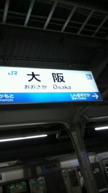 おえん日記super-2010070421330000.jpg