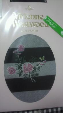 おえん日記super-2010073016180000.jpg