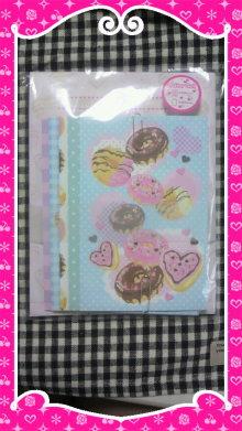 おえん日記super-2010080213220000.jpg