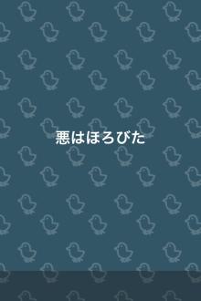 $おえん日記super