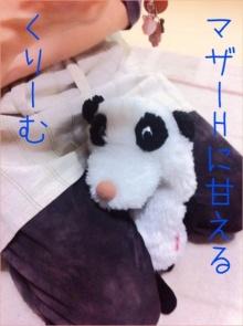 $おえん日記super-IMG_8026.jpg