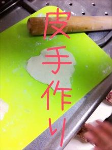 $おえん日記super-IMG_6847.jpg