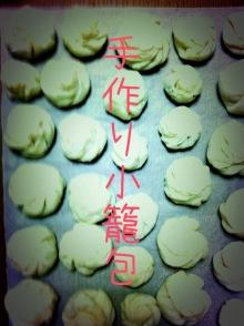 $おえん日記super-IMG_8431.jpg