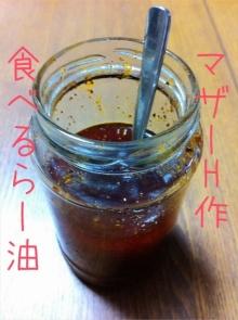 $おえん日記super-IMG_7383.jpg