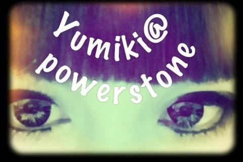 $おえん日記super-ゆみき@powerstone