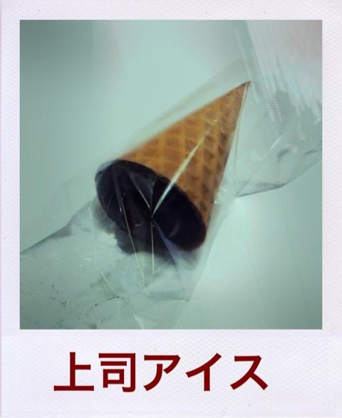 photo:04