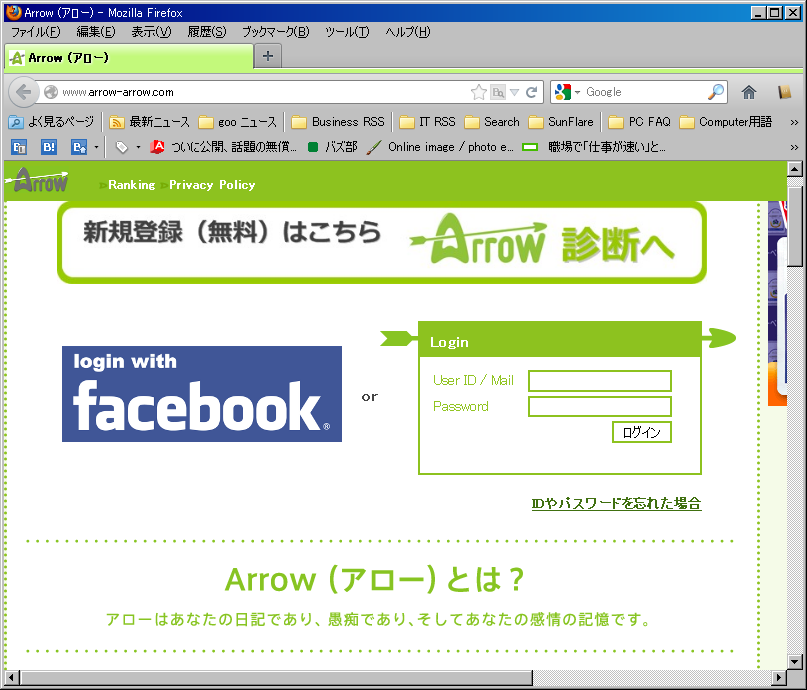 2012092601.png