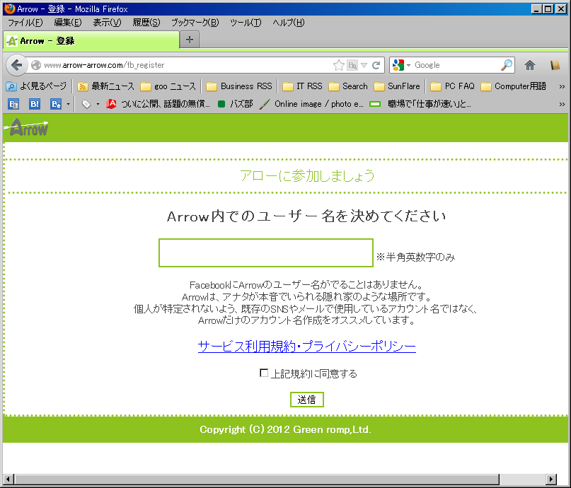 2012092606.png