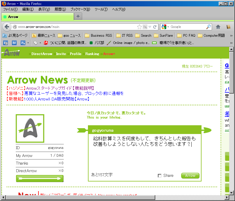 2012092608.png