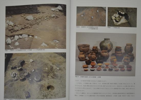 2011年 八重川遺跡出土品