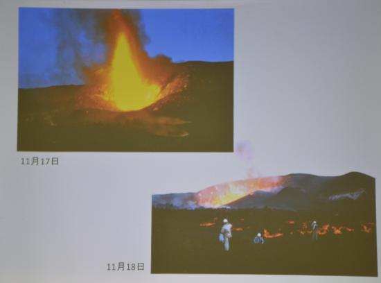 アア溶岩流直下の研究者