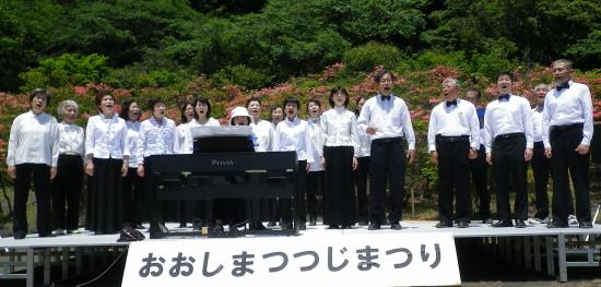 05/27 大久保省三先生門下の町民合唱団はまゆう