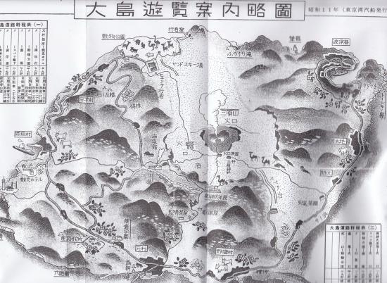 昭和11年 東京湾汽船発行