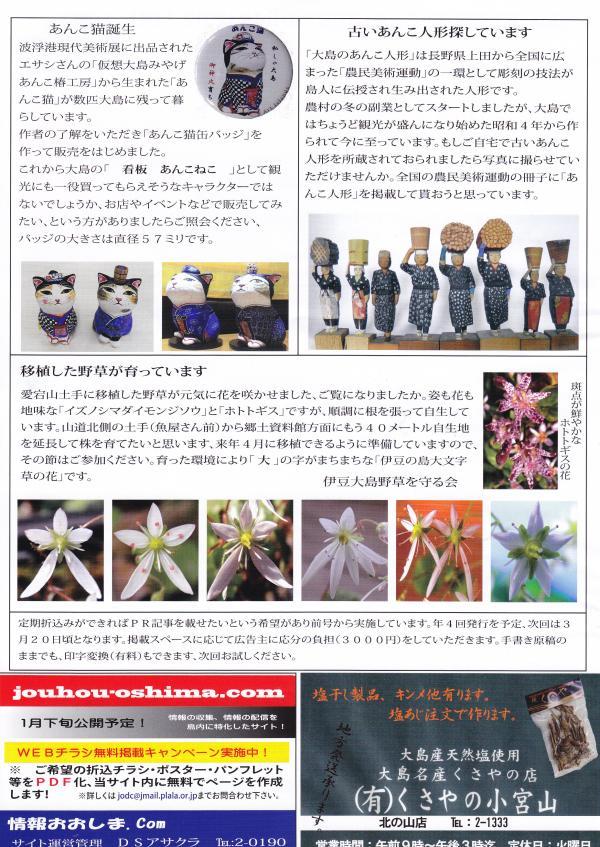 IMG_0001_convert_20121221124050.jpg